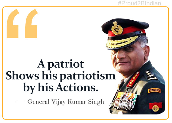 Quotes by Indian Army Chief General VK SINGH