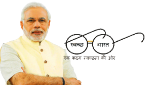 swachh bharat abhiyaan by narendra modi to make a better