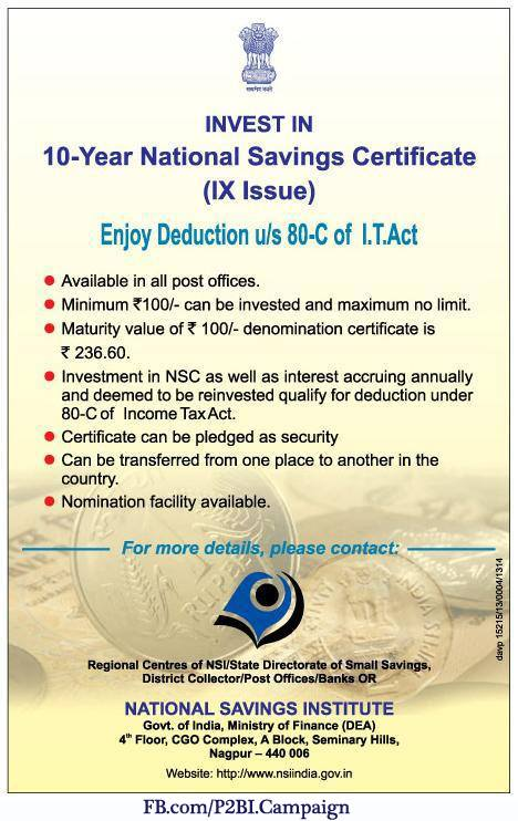 National savings Certificates